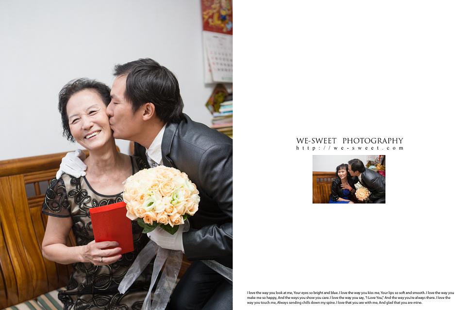 婚禮記錄-016.jpg