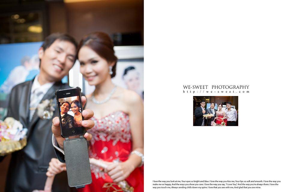婚禮記錄-089.jpg