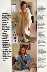 FamilyCircle115f (Homair) Tags: vintage sweater fuzzy fluffy mohair familycircle