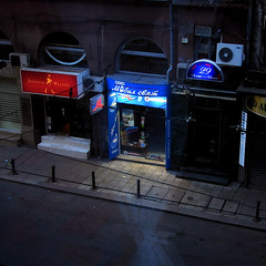 when streets are under the nights / quan els carrers sn sota les nits (Ferran.) Tags: street streets noche sofia bulgaria nights carrer carrers calles nit cale nits