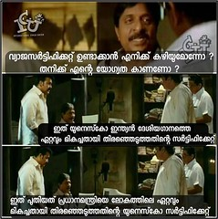 ? :v #icuchalu #currentaffairs #people Credits: Midhun Muraleedharan ICU (chaluunion) Tags: icu icuchalu internationalchaluunion chaluunion