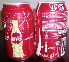 2011 Live Coca-Cola Side of Ramadan and 125 years Egypt (roitberg) Tags: cola coke can cocacola coca lata musli ramadam