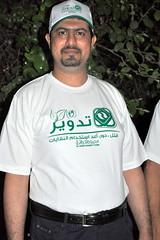 تدوير (11) (جمعية العكر الخيرية مملكة ا) Tags: في البحرين جمعية قامت بها حملة مملكة الخيرية تدوير العكر النفايات