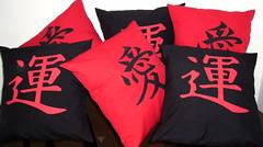 Almohadn ideogramas amor - suerte (Lady Krizia) Tags: love amor pillow vinilo suerte chinos wilwarin estampado almohadon ideogramas termoestampado
