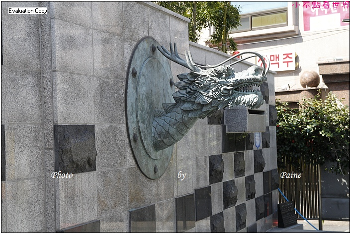 釜山溫泉站 (15).JPG