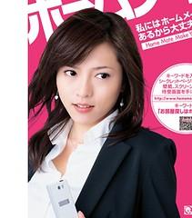 釈由美子 画像94