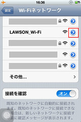 LAWSON WI-FI 001