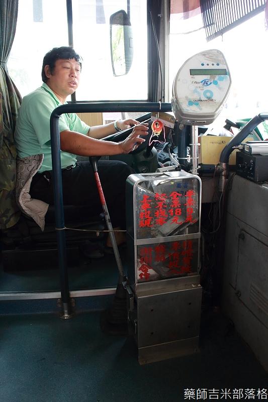 Taiwan_Shuttle_Bus_030