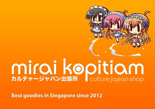 AFA12 Singapore Merchandise