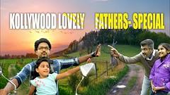 Kollywood Lovely Fathers- Special   Ajith, Vijay,Simbu, Sivakarthikeyan (gudpay) Tags: vijay special lovely fathers kollywood   ajith simbu sivakarthikeyan mytamiltv