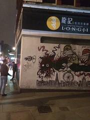 IMG_2125 (bestmilan) Tags: bestmilan photo 2016 july london graffity graffiti