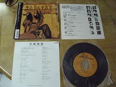 原裝絕版 1988年 1月27日 中森明菜 AKINA NAKAMORI  AL-MAUJ/薔薇一夜 黑膠唱片 原價 700YEN 中古品 3
