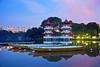 Singapore (Kenny Teo (zoompict)) Tags: reflection landscape pagoda boat yahoo google singapore chinesegarden zoompict