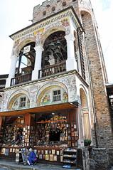 Bulgaria-0614 - Bell Tower (archer10 (Dennis)) Tags: nikon tour free stjohn unesco mona