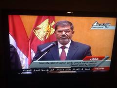 President Morsi swears in