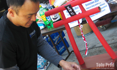 Takumi Project New Year's BBQ Meet