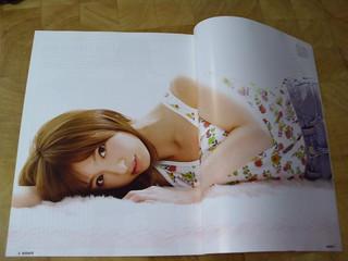篠田麻里子 画像81