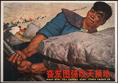 [Workers moving rocks in the countryside] (Thomas Fisher Rare Book Library, UofT) Tags: china field work poster countryside moving team rocks propaganda rope pulling markgayn thomasfisherlibrary