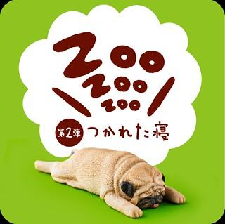 【新增清晰大圖】TAKARA TOMY 熊貓之穴 睡覺的動物園「ZooZooZoo」第二彈