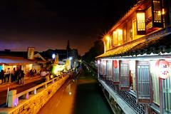 Suzhou, China, at Night (` Toshio ') Tags: china light building water architecture night restaurant canal asia suzhou chinese toshio xe2