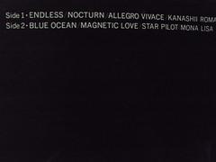 原裝絕版 1985年 8月10日 中森明菜  AKINA NAKAMORI D404ME 黑膠唱片  LP 原價 2800YEN 中古品 5