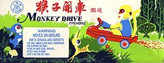 License To Shrill (Wires In The Walls) Tags: china rabbit bunny illustration monkey fireworks chinese deer scanned packaging 1995 primate 1990s monkeydrive linktriad naturalwoodlandscene