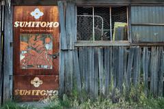 Kerang (Westographer) Tags: door sign rural rust shed australia victoria weathered distressed patina kerang sumitomo countrytown