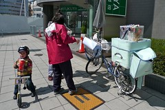 Yakult yoghurt delivery by bike in Osaka (henry in a'dam) Tags: city bike bicycle japan delivery osaka yogurt yakult insulated