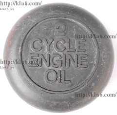 Kawasaki  Tutup Tangki Oli Samping / 2-cycle Engine Oil Tank Cap (kla6kla6) Tags: new tank parts engine motorcycles part cap oil motorcycle baru kawasaki oli genuine samping asli tutup 2cycle tangki kla6