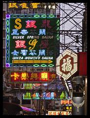 _5006510 copy (mingthein) Tags: life street people hk sign night digital dark four evening neon bokeh availablelight streetphotography photojournalism olympus hong kong micro pj kowloon mongkok ming zuiko 43 omd reportage thirds m43 onn zd mft em5 4518 thein photohorologer micro43 microfourthirds mingtheincom zuiko4518