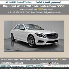 Diamond White 2015 Mercedes-Benz S5504.7L V8 32V GDI DOHC Twin Turbo - 7-Speed Automatic  20865           330                    (mansouralhammadi) Tags:               fromm1carusatoworld         instagram