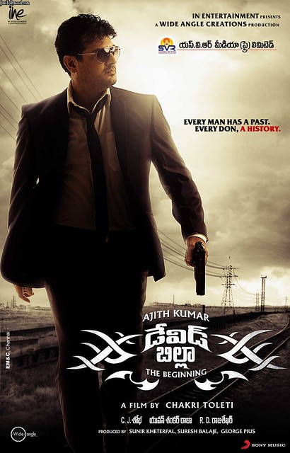 David Billa Telugu Movie