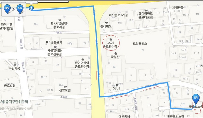 naver搜尋技巧 (7).JPG