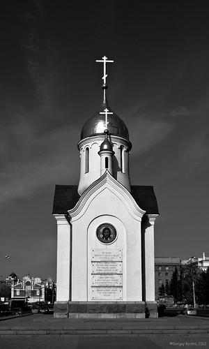 Chapel of St. Nicholas ©  Se.By.
