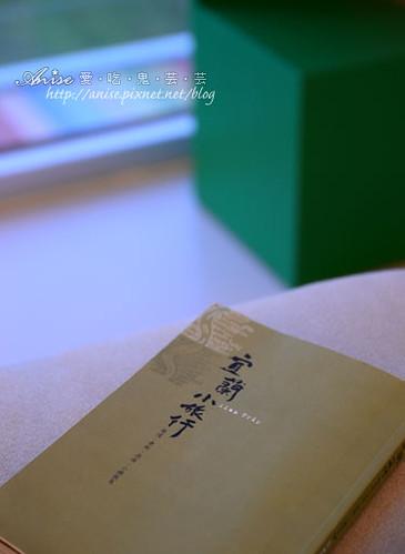 調色盤民宿011.jpg