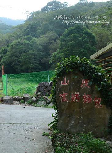 南庄田媽媽龍門口016.jpg