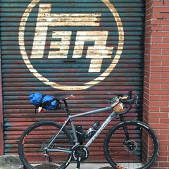 IMG_6955 (bikedaily) Tags: slate cannondale bindle  pdw