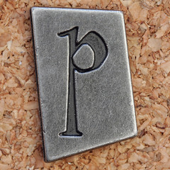 Pewter Ransom Font p (Leo Reynolds) Tags: canon eos iso100 letter p 60mm f8 oneletter ppp letterset lowercase 0ev 40d 03sec hpexif grouponeletter letterpewter letterpewterransom xsquarex xleol30x xratio1x1x xxx2012xxx
