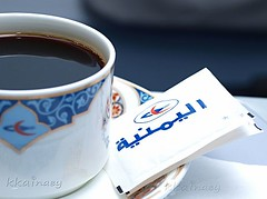 Yemenia cup of coffee - on board (Khalid Alkainaey  ) Tags: cup coffee logo photography inflight cabin drink flight service yemen airways  firstclass onboard    yemenia           khalidalkainaey
