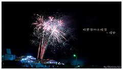-03 ( (Chelsea Lee)) Tags: firework kaohsiung     gx1 25mmf14