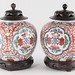189. Pair of Asian Lidded Ginger Jars