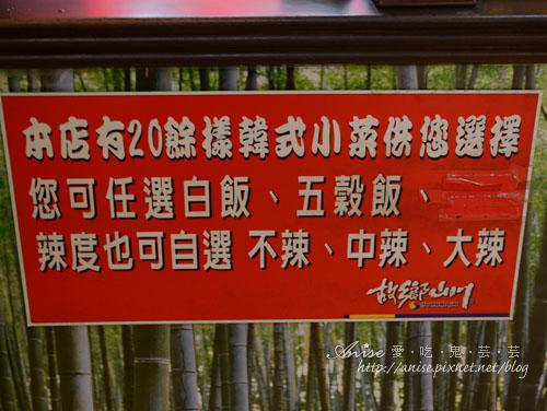 故鄉山川003.jpg