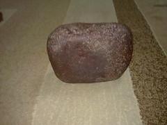 defaen (defaen.com) Tags: كنوز دفائن اشارة صخرة حجر ارض تحليل قيمة اثري تاريخ
