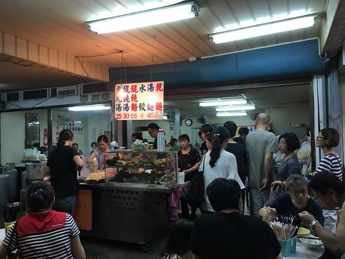 2016-05-02 全家台南一日遊 - 好像很厲害的無名意麵