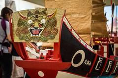 Inside Okinawa Culture Center (anthonyleungkc) Tags: lumix hongkong olympus panasonic okinawa asph f28 omd lightroom culturecenter 2016 vario m43 mft em5 okinawaworld 1235mm microfourthirds x1235