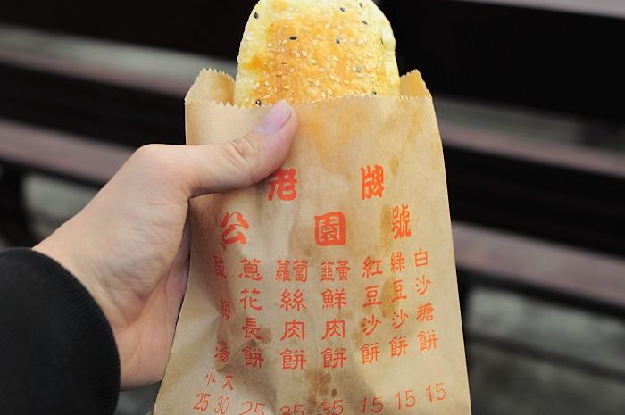 gong-yuan-hao