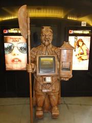 USA_Day_02-LA_Hollywood_37 (Alf Igel) Tags: california usa la los oscar theater angeles kodak chinese oskar hollywood kalifornien bolevard