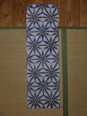 itajime shibori indigo and kakishibu (asiadyer) Tags: japan japanese symmetry textile sacred tiedye dye dyeing psychedelic dyed shibori psychedelica sacredgeometry sarashi japanetsy shiboripsychedelic