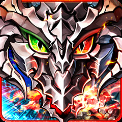 Dragon project - Android & iOS apps - Free (jpappsdl) Tags: friends game monster japan project japanese dragon action finger free battle rpg easy possible simple operation ios mighty nationwide android cooperation apps subdue fullscale actiongame dragonproject colopl punikon