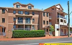 6/503 -507 Wentworth Avenue, Toongabbie NSW